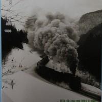雪景色の中のSL_1