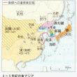現在日本から「古代日本と朝鮮の関係」をよくよく見れば日本と大韓民国・朝鮮民主主義人民共和国の共生は必然!そのカスガイは日本国憲法だな!