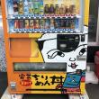 2018年 ソロツー1回め 高知県