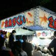 岩内神社祭りに行ってきました