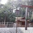 11月11日は伊勢神宮ツアーでした!