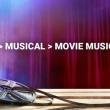 映画からミュージカルになり再映画化された7つの作品