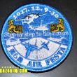 限定ワッペンも!美ら島エアーフェスタ2017にKAZARI隊.COMが出店致します♪那覇基地航空祭