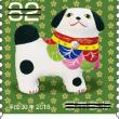 11月発行の新切手