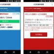 ドコモ、「パケットパック海外オプション」3月開始 (海外24時間980円)