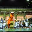 京都五山送り火ウォーク 番外編☆京都の夜を楽しむ☆