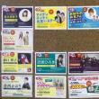 モラージュ佐賀で行われる無料ライブのゲストが豪華すぎる件について。