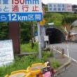BRM609埼玉600kmアタック日本海 その2