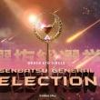 タイ  軍事政権、2月24日総選挙にゴーサイン 軍政実質継続のための議席獲得に自信?