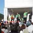 「気仙沼市本吉産業まつり2018」が開催されました