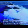 9/25 世界遺産  エトナ火山