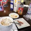 健康食!?&終活!?