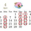 北今町パソコン3月4月の予定