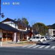 佐野市葛生 11年前 葛生支所の建物がありました。