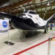 小型版スペースシャトル「ドリーム・チェイサー」