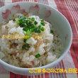 突然死を防いでくれる「サケ缶の炊き込みご飯」(^^♪