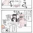 キッチンうずら(21)