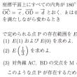 大学入試攻略・数学問題演習 18615