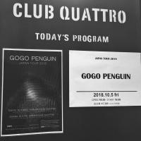 GoGo Penguin@梅田クラブクアトロ