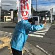 20180426 「街角トーク」@桜橋東交差点