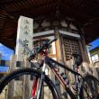 鎌倉ポタリング 岩船地蔵堂