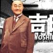 日本を取り巻く嫌な問題