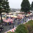 市制100周年記念 第38回八王子いちょう祭り 1日目 2017.11.18