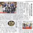 『朝日れすか』に流山市文化会館で開催される『ながれやま高校演劇フェスティバル「20分シアターVol.10」』