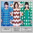 Perfume 2013年 第2弾NEW SINGLE  「Magic of Love」 2013/5/22 (水) Release 決定!!