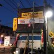 テレビ納品の後、アトム電器新川店さんに行ってみました
