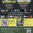 九州ビジュアルアーツ専門学校映画学科上映会