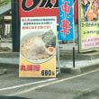 最近のヒット商品(食に冒険無し男244)