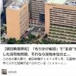 財務省 VS 朝日新聞