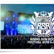 ■ 奥田民生 / 「RISING SUN ROCK FESTIVAL 2018 in EZO」出演決定(6/25追記)