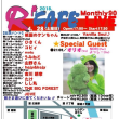 R'CAFE Monthly LIVE90✨ 4月28日(土)お誘い(^o^)/✨