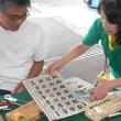 世界遺産「富岡製糸場と絹産業遺産群」広報活動  in群馬サファリパーク