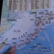 石垣島にいる