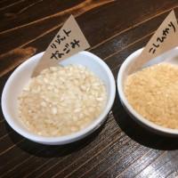 リゾットなどのお米について。