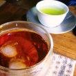 『 茶房 日々 』
