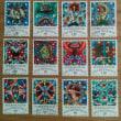 8月の切手市戦利品