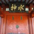 魚河岸水神社  (神田明神境内)