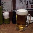 荻窪の魚政宗でお昼ごはん・・・