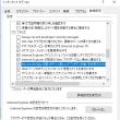 Windows10 Creaters Update