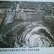 転載: 巨大人工地震を企んでいるなら、必ず、兆候が見えてきます。