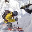 箕輪スキー場から鉄山 鉄山から猪苗代高森地区へのスキーツーリング