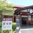 2016年6月 鳥取の思い出 #16 -若桜・若桜駅-