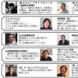 【建築家と地域工務店コラボ 10.22住宅見学会 in南幌】