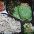 スモークサーモンのハンバーグ 菜花のソース