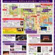 平城京天平祭 2018 夏「天平たなばた祭り」は8月24日(金)~26日(日)!