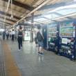 09/19 京王多摩センター駅着いた